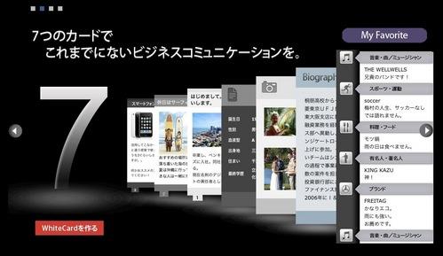 screen-capture-282