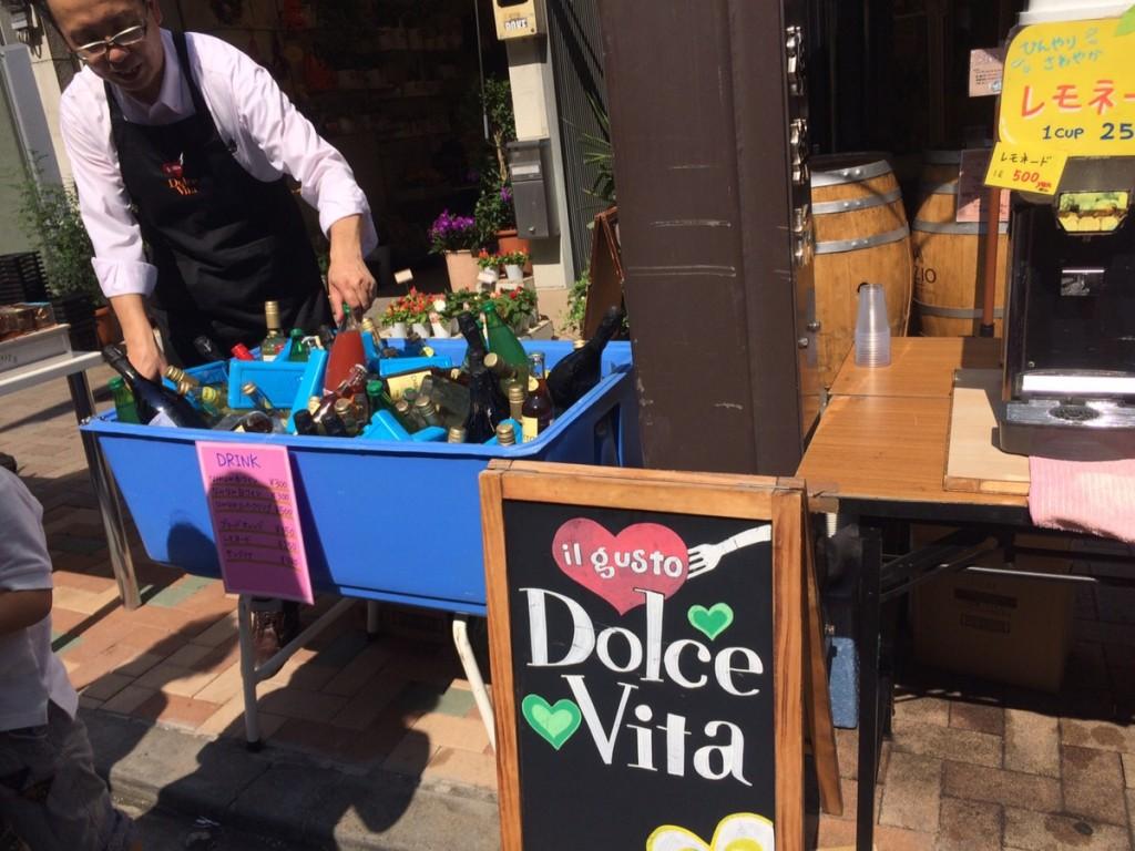 Dolce Vitaさんも出店していました! 美味しいスパークリングワインと、削りたてのチーズが最高でした。